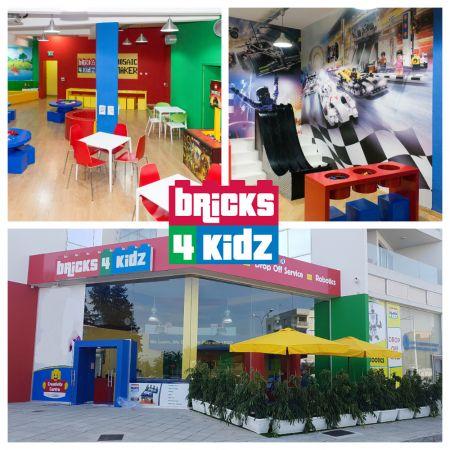 Είσοδο στους Bricks4kidz Παιδότοπους σε Λεμεσό ή Λευκωσία! - skroutz.com.cy