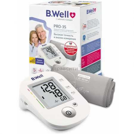 BWELL Blood Pressure Monitor PRO-35 - skroutz.com.cy