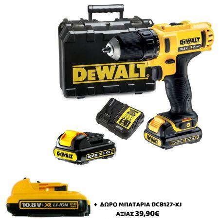 DEWALT - DCD710D2-QW Δραπανοκατσάβιδο 10.8V XR LI-ION + ΔΩΡΟ! - skroutz.com.cy