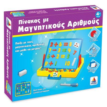Πίνακας με Μαγνητικoύς Αριθμούς 520107 - Desyllas Games - 1105832