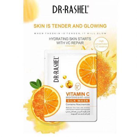 5 Pack DR. RASHEL Vitamin C Brightening & Anti-Aging Silk Mask - skroutz.com.cy