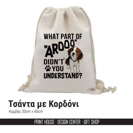 Εκτύπωση Φωτογραφίας, Σχέδιο, Φράση, Λογότυπο σε Τσάντα με Κορδόνι!