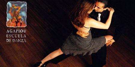 1 Μήνας Συνδρομή για Μαθήματα Χορού της Επιλογής σας -Λευκωσία