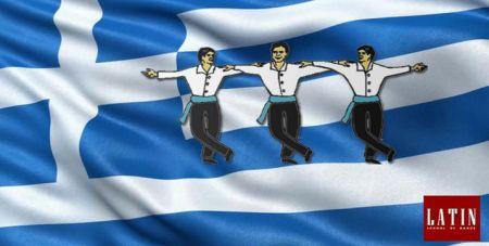 Μαθήματα Ελληνικών Λαϊκών Χορών-Λευκωσία