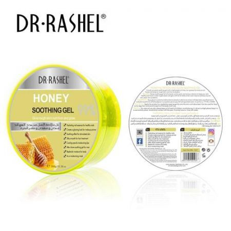 Honey Soothing Gel 300g - Dr Rashel