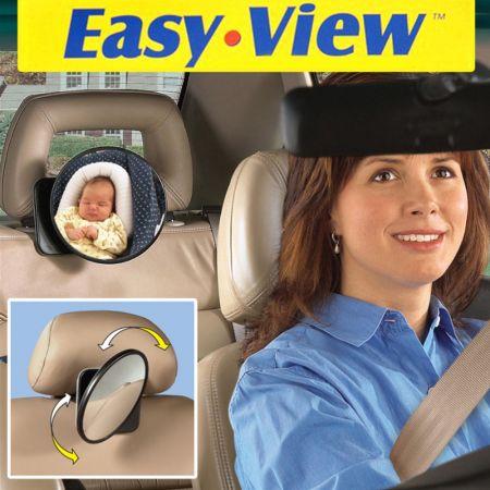 Βοηθητικός Καθρέπτης Αυτοκινήτου για μωρά στο πίσω κάθισμα, AT105