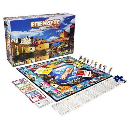 Νέο Επιτραπέζιο Παιχνίδι Επένδυσε στην Κύπρο (Μονόπολη Κύπρου) - 11051018 - skroutz.com.cy
