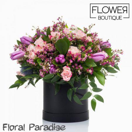 flower boutique - floral paradise - skroutz.com.cy