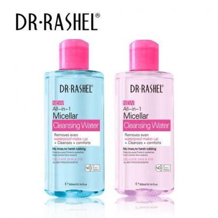 Νερό καθαρισμού 300ml - Dr Rashel - Skroutz.com.cy