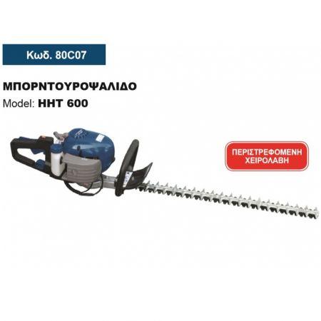 HYUNDAI HHT600 μπορντουροψάλιδο βενζίνης δίχρονο 80C07 - skroutz.com.cy