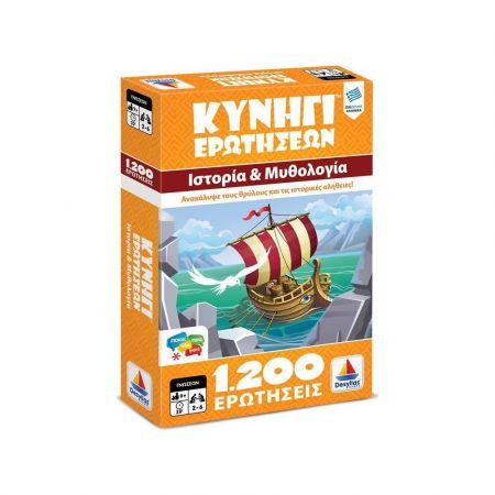 επιτραπεζιο παιχνιδι,Επιτραπέζια Παιχνίδια Skroutz.gr,Επιτραπέζια Παιχνίδια κυπρος,επιτραπεζια παιχνιδια για ζευγαρια,επιτραπεζια παιχνιδια Εκπαιδευτικά,Κυνήγι Ερωτήσεων ιστορια και μυθολογια,επιτραπεζια παιχνιδια για παιδια,Εκπαιδευτικά Παιχνίδια,επιτραπ