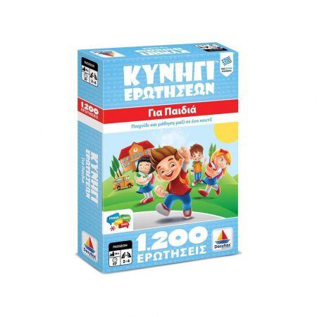 Κυνήγι Ερωτήσεων για Παιδιά - Desyllas 11051052