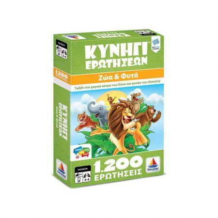 επιτραπεζιο παιχνιδι,Επιτραπέζια Παιχνίδια Skroutz.gr,Επιτραπέζια Παιχνίδια κυπρος,επιτραπεζια παιχνιδια για ζευγαρια,επιτραπεζια παιχνιδια Εκπαιδευτικά,Κυνήγι Ερωτήσεων Κόσμος & Περιβάλλον,επιτραπεζια παιχνιδια για παιδια,Εκπαιδευτικά Παιχνίδια,επιτραπεζ