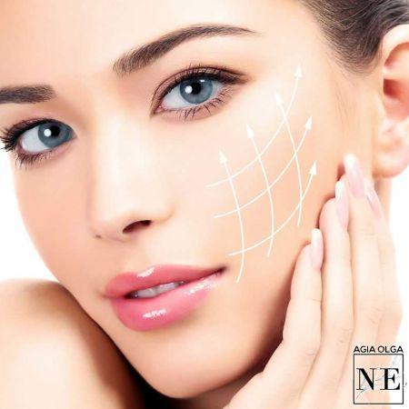 Laser Face Rejuvenation AGIA OLGA Nouvel Esthétique - Λευκωσία