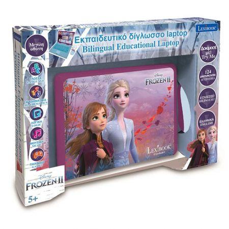 Real Fun Toys Lexibook Εκπαιδευτικό Δίγλωσσο Laptop Frozen 598FZi8 - skroutz.com.cy