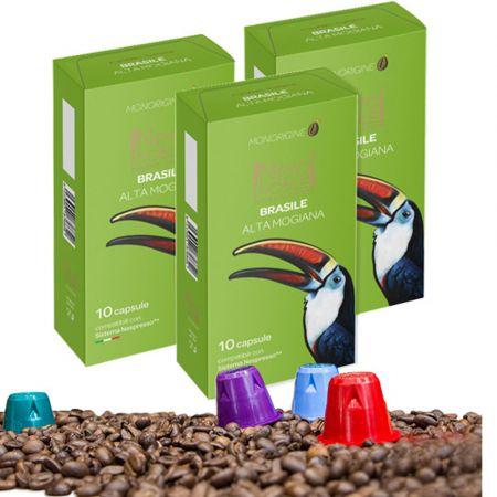 100 Κάψουλες Καφέ Neronobile Μονοποικιλιακός Brasile