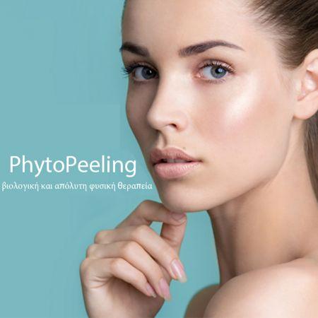 Phytopeeling sn elite senses spa skroutz.com.cy