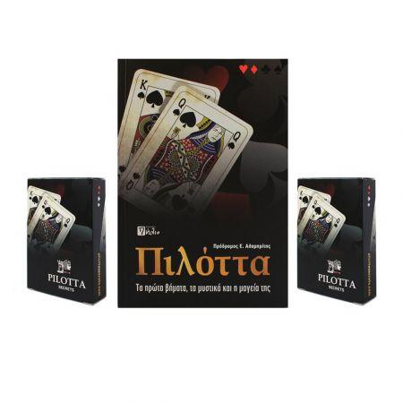 """Βιβλίο """"Πιλόττα. Τα πρώτα βήματα, τα μυστικά και η μαγεία της"""" και 2 Τράπουλες Pilotta Secrets - cards"""