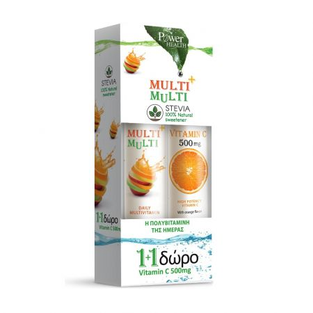 Power Health (1+1 ΔΩΡΟ) με Multi + Multi με Στέβια Αναβράζουσα Πολυβιταμίνη με Γεύση Ροδάκινο & μαζί Vitamin C - skroutz.com.cy