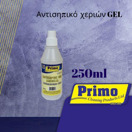Αντισηπτικό χεριών σε μορφή gel 250ml - Medical Antiseptic