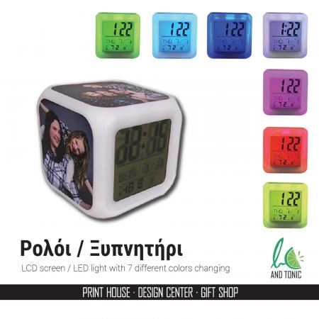 Εκτύπωση σε Ρολόι Ξυπνητήρι! - skroutz.com.cy
