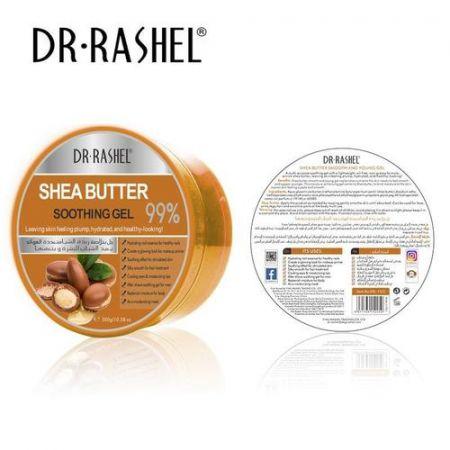 Shea Butter Soothing Gel 300g - Dr Rashel
