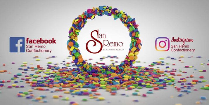 Ζαχαροπλαστεία San Remo!