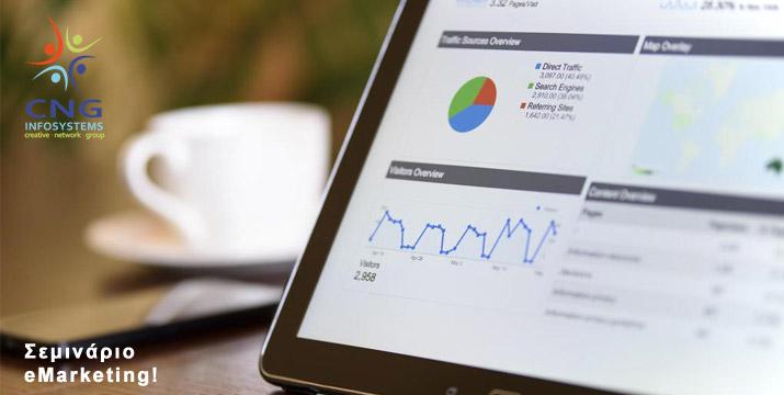Ανάπτυξη πωλήσεων με την χρήση εφαρμοσμένου διαδικτυακού μάρκετινγκ, eMarketing