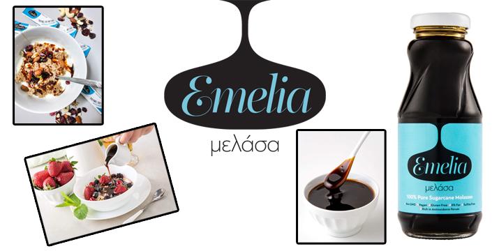Μελάσα Emelia - Η απόλυτη Υπερτροφή