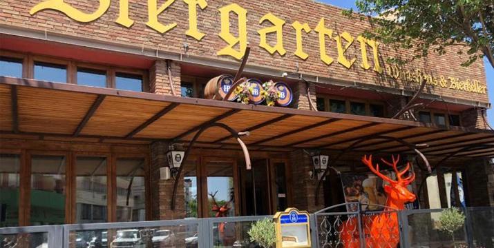 Biergarten - Hofbräu München