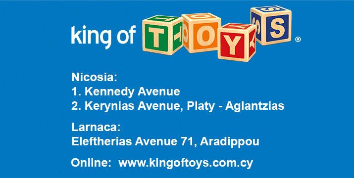 King of Toys - Κατάστημα Παιχνιδιών