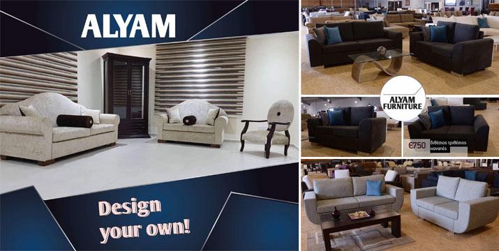 Alyam Furniture Κοκκινοτριμιθιά