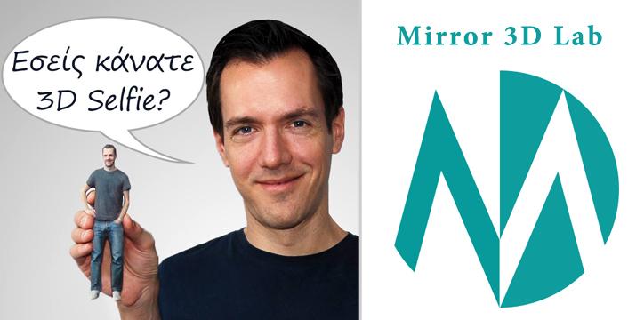 Mirror 3D Lab