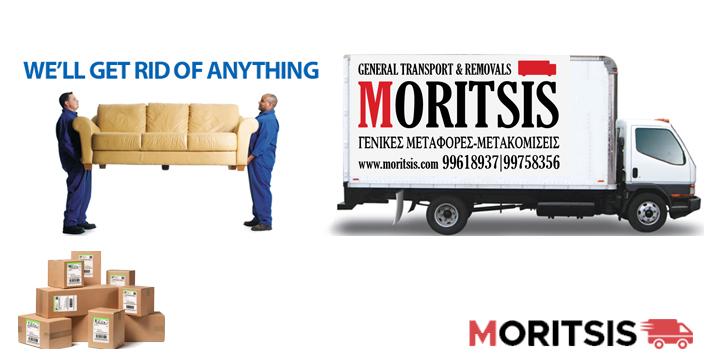 Μορίτσης ΛΤΔ / Μεταφορές - Μετακομίσεις
