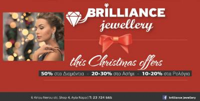 Brilliance Jewellery Αγία Νάπα