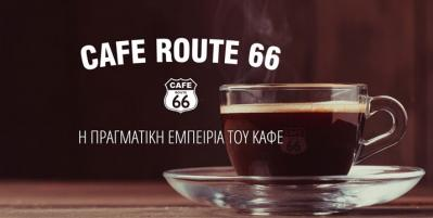 Route 66 Cafe Lakatamia!
