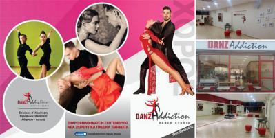 DanzAddiction Dance Studio