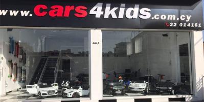 Cars4kids.com.cy