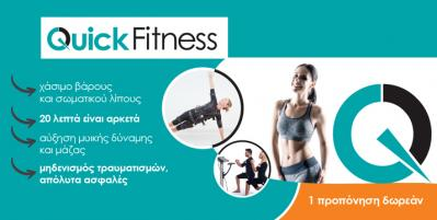 Quick Fitness Studio