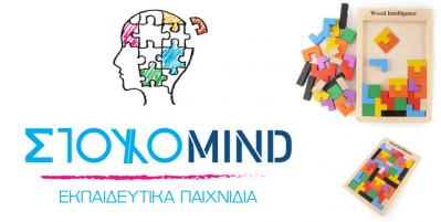 Stoxomind – Για έξυπνα παιδιά!