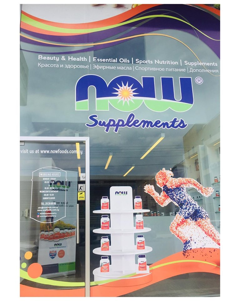 NOW Supplements Cyprus - WhatsonCyprus.co - Skroutz.com.cy