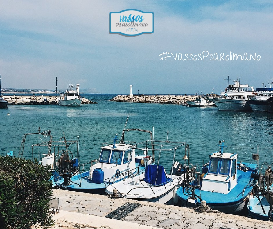 Vassos Psarolimano - Agia Napa, Famagusta, Cyprus - whatsoncyprus.co