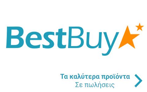 best sellers cyprus - skroutz.com.cy