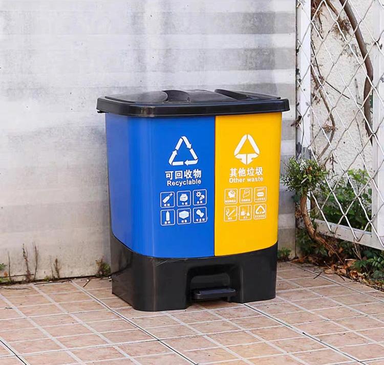 Πλαστικός Κάδος Ανακύκλωσης Απορριμμάτων 40L – Κίτρινο & Μπλέ!! - RECYCLE PLASTIC DUSTBIN YELLOW- BLUE 40L