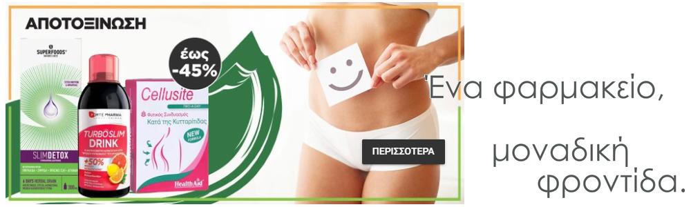 online pharmacy cyprus  | Skroutz.com.cy