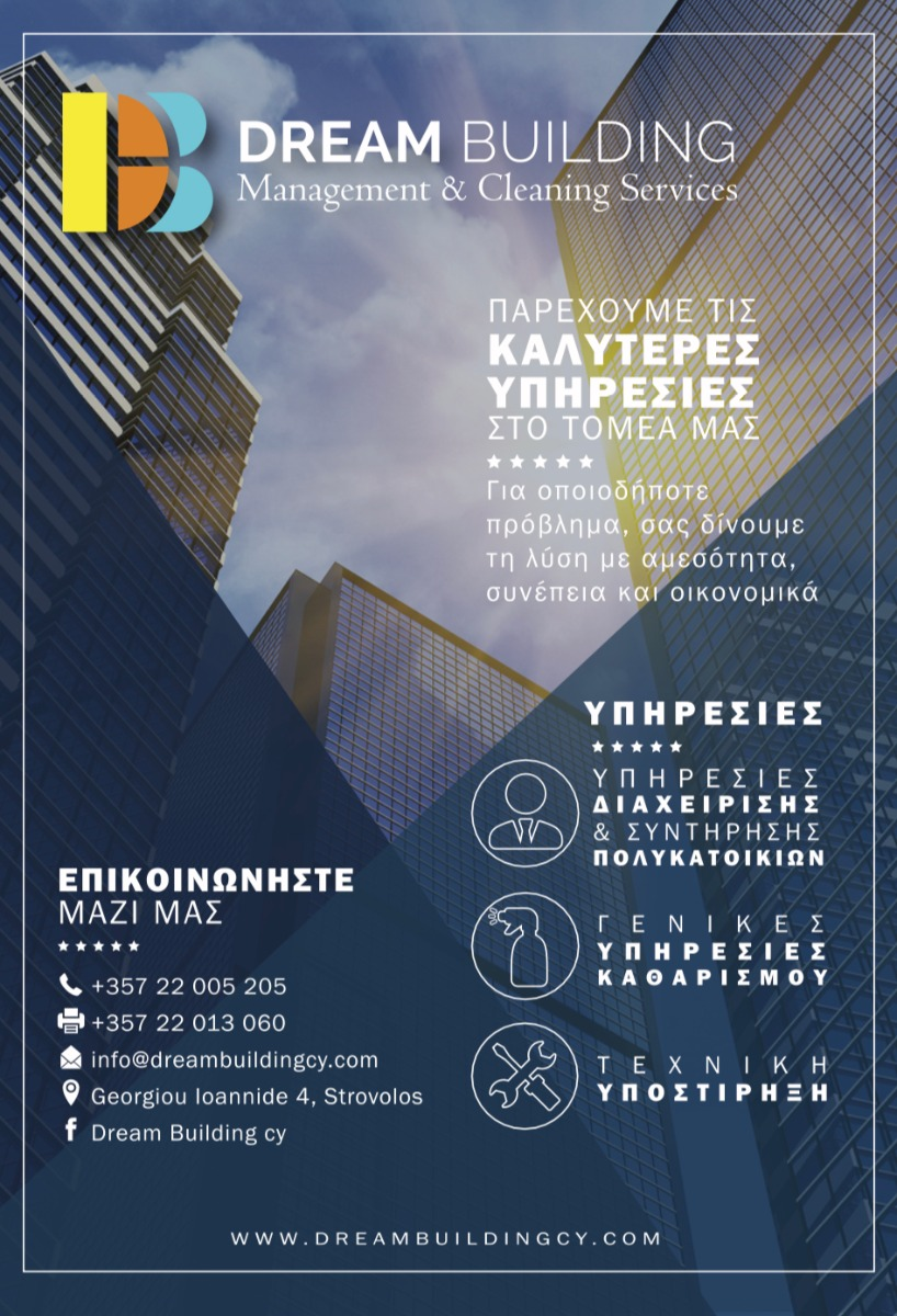 Dream Building cleaning Services Cyprus Brochure