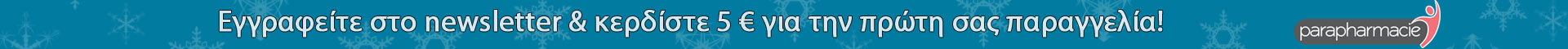 Parapharmacie cyprus Online shop