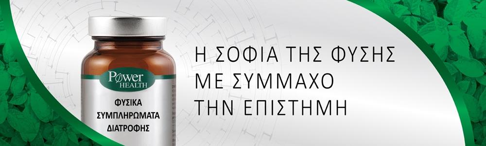 συμπληρωματα διατροφης κυπρος - skroutz.com.cy