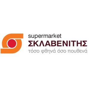sklavenitis supermarket φυλλαδιο προσφορων - whatsoncyprus
