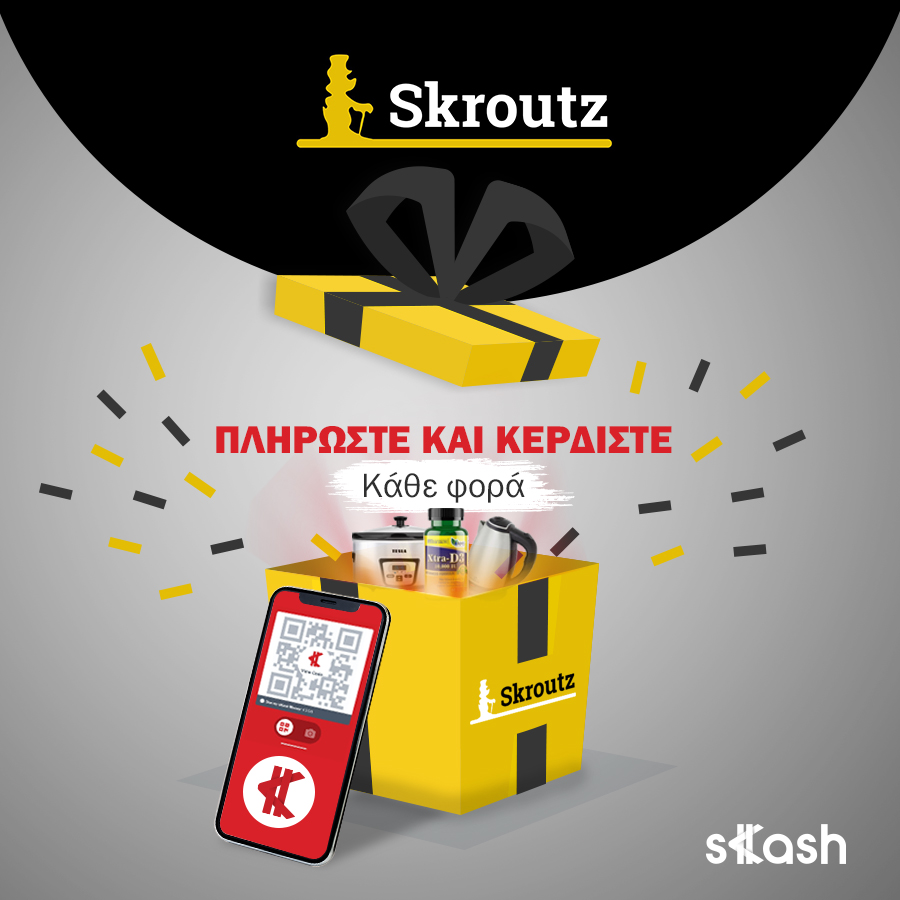 skash cyprus skroutz.com.cy